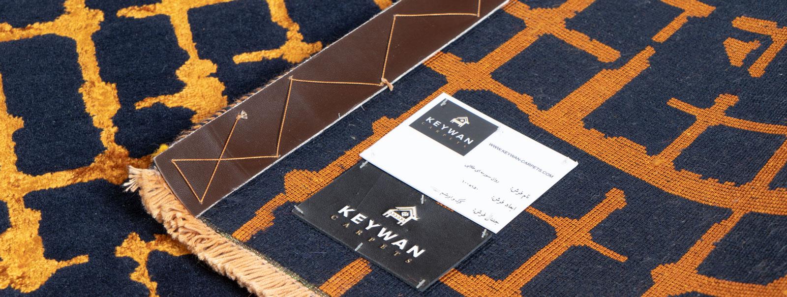 Teppich Ravan